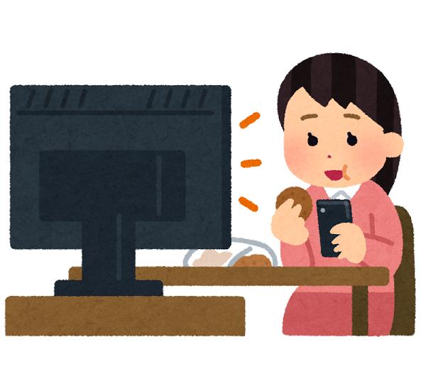 ダイエットとスマホやテレビ