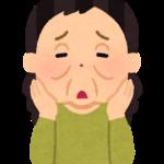 花粉症による顔のむくみ