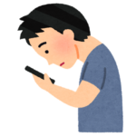 スマートフォンの使いすぎでストレートネックになっていませんか