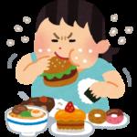湿熱体質の東洋医学的ダイエット