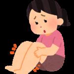 凜鍼灸治療院の健康ブログ、気虚タイプについて